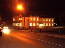 Hayat Hotel, Shotton