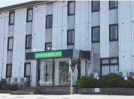 Hotel Kimitsu Hills, Kimitsu