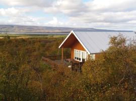 Rubin Holiday House Hreidur, Úlfsstaðir