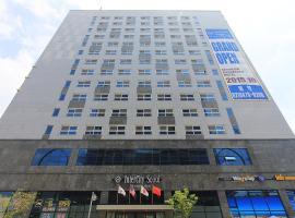 Intercity Seoul Serviced Residence
