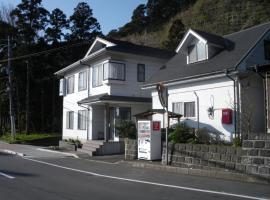 , Oshima
