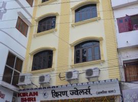 Hotel Kiran Shri, Udaipur