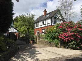 Brookfield House, Prestbury