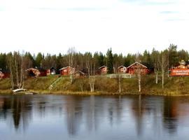 Peurasuvannon Lomakylä, Peurasuvanto