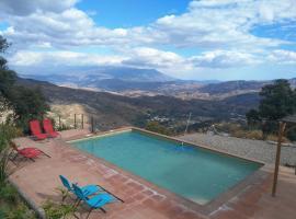 Casa Rural El Paraje, Alcútar