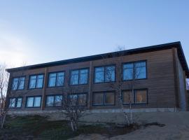 Holiday Village Valle, Utsjoki