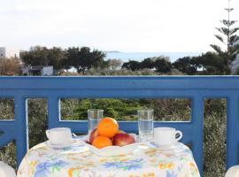 Mina's Studios in Naxos Island, Ájosz Prokópiosz