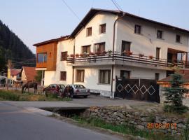 Family Hotel Ecorelax