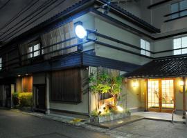 Nakayasu Ryokan, Kanazawa