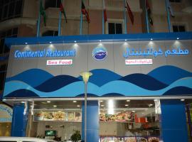 اجنحة كونتينيتال فراونية, الكويت