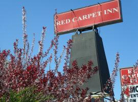 Red Carpet Inn Brooklawn, Brooklawn