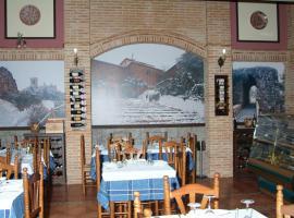 Hotel Restaurante Casa Marchena, Vilches