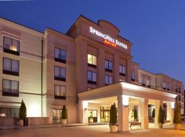 SpringHill Suites Tarrytown Greenburgh, Tarrytown