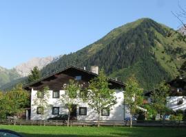Gästehaus-Pension Caroline, Berwang