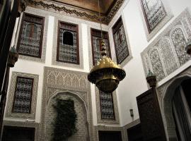 Riad Dar Cordoba, Fez