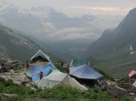 Votecad Camps, Gonikoppal