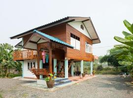 Lha's Place Homestay & Guesthouse, Doi Saket