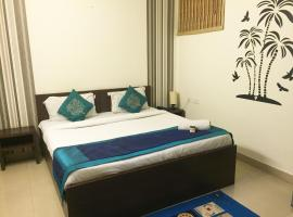 Anantkoti Hotel, นิวเดลี