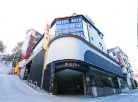 エリゼホテル, 釜山