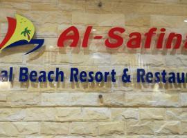 Al Safina Kijal Beach Resort, Kijal