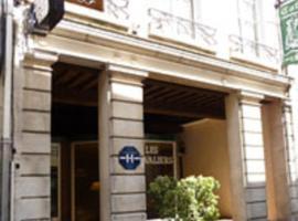 Hôtel Les Chevaliers, 랑