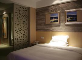 Yichang Zhong Hai Hotel, Yichang