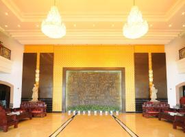 Yue Hai Hotel Shantou, Shantou