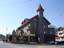 feRUS Hotel, Emmenbrücke