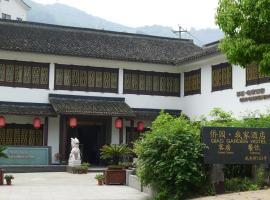 Hangzhou Qiao Garden Hotel