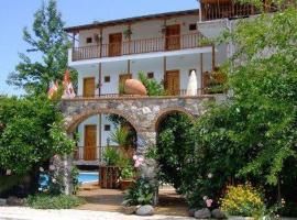 Beydagi Konak Hotel, Göynük
