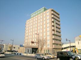 Hotel Route-Inn Satsumasendai, Satsumasendai