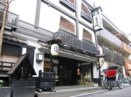 Sadachiyo, Tokyo