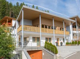 Ciasa Dolomites, La Villa
