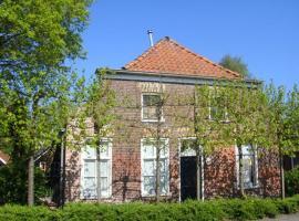 Bed&Breakfast Molenitsky, Wanneperveen
