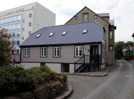 東アイスランド - Eastern Region (Iceland)Forgot Password