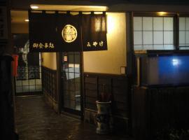 , Tsuwano