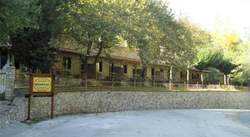 Дома в Калаврита недорого
