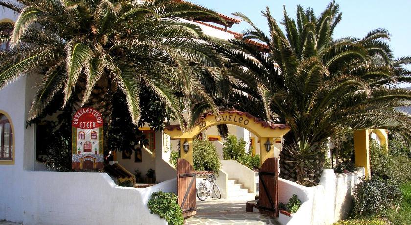 To Oneiro, Hotel, Korisia, Santorini, 84002, Greece
