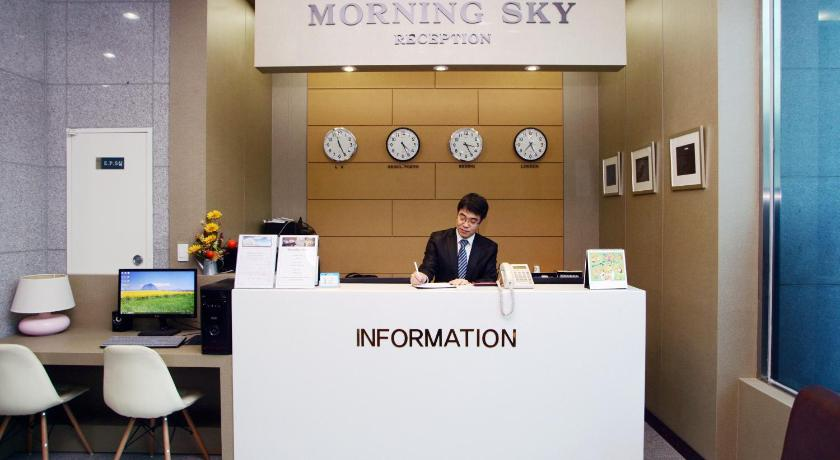 Sky Morning City Morning Sky Residence Seoul