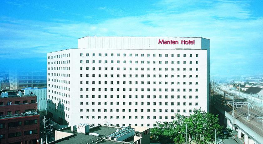 Kanazawa Manten Hotel Ekimae 金泽曼屯饭店