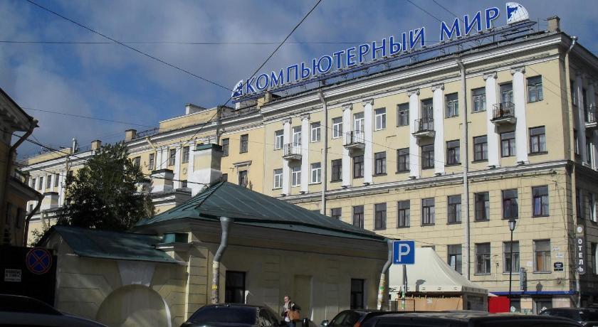Nardzhilia Guest House (Sankt Petersburg)