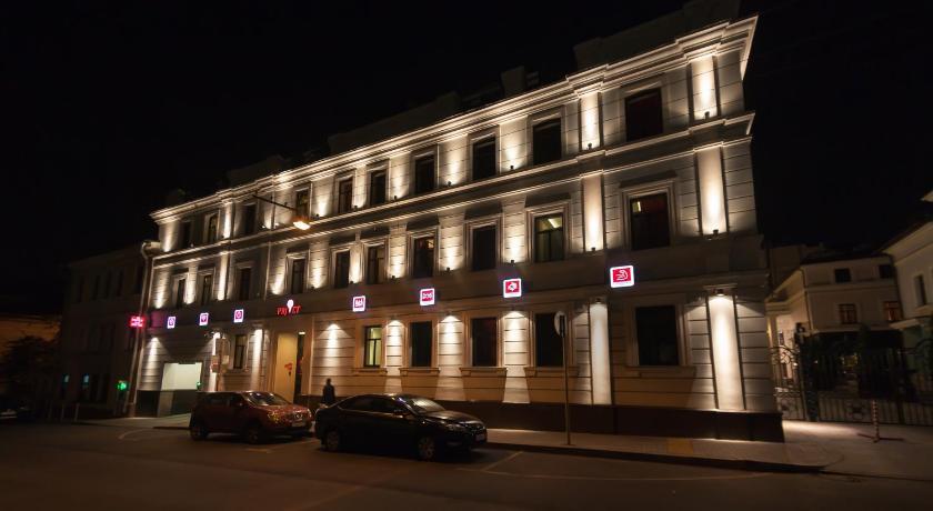 Privet Hostel (Moskau)