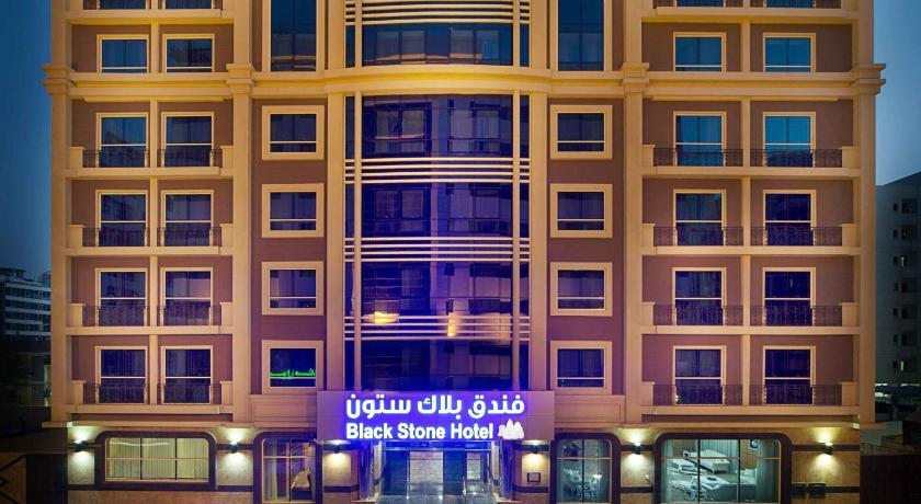 هتل بلک استون دبی