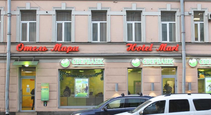 Hotel Mari (Sankt Petersburg)