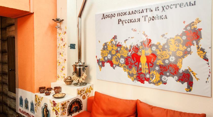 Russkaya Troyka Hostel (Sankt Petersburg)