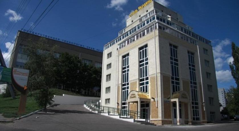 Booking.com: Отель Гостиница