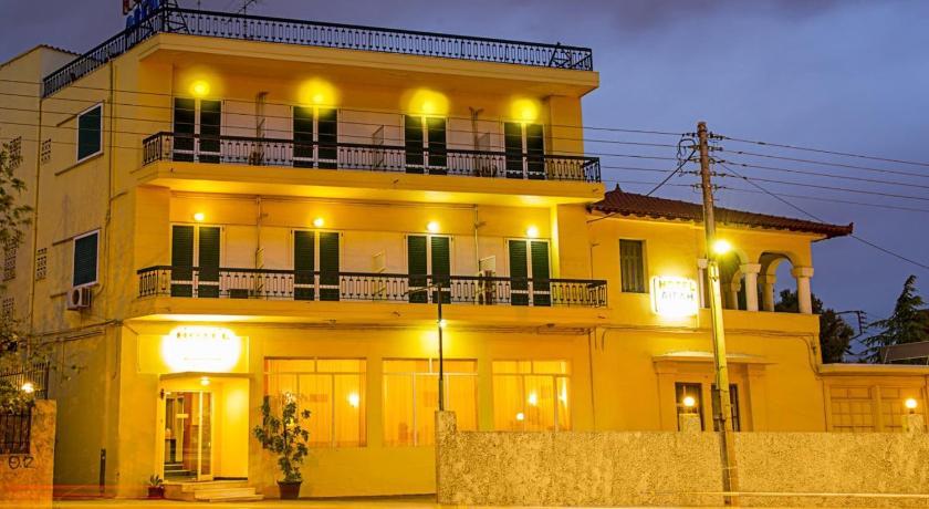 Aegli Hotel (Athen)