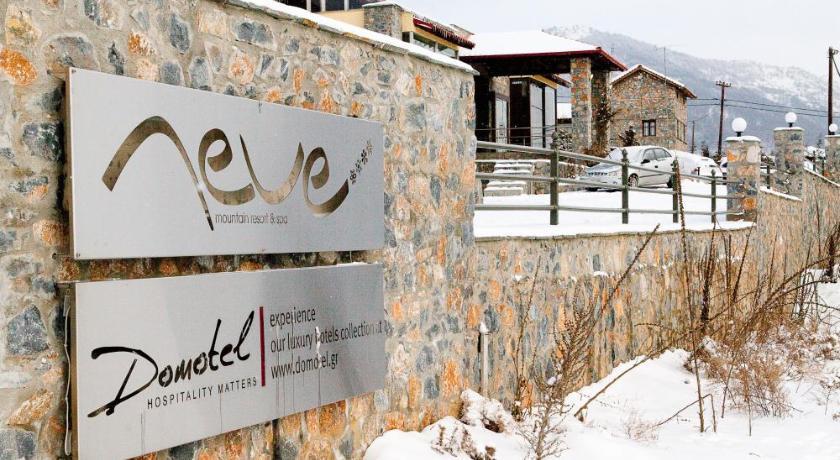 Domotel Neve Mountain Resort' Spa, Hotel, Palaios Agios Athanasios, Pella, 58002, Greece