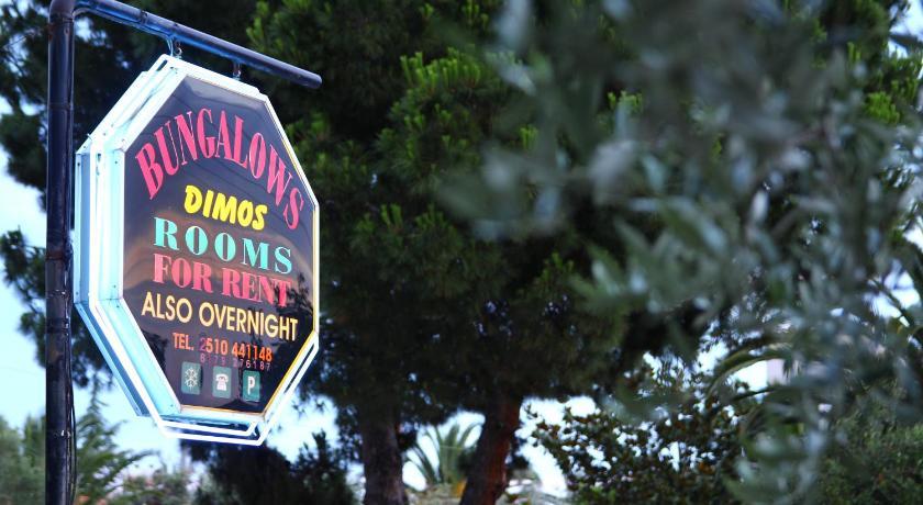 Dimos Bungalows, Hotel, Melinas Merkouri 142, Palaion Tsiflikion, 65500, Greece