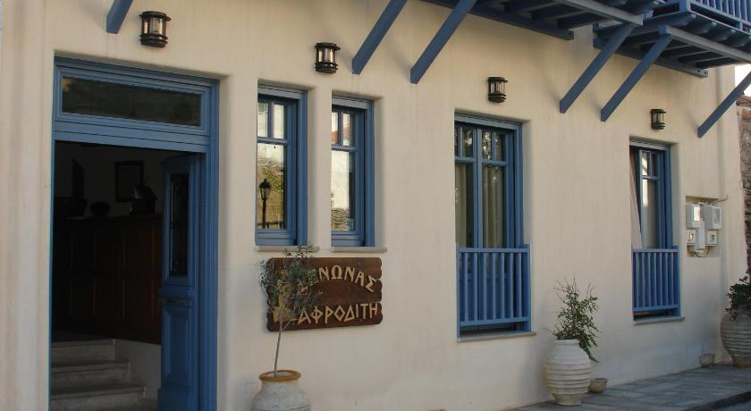 Xenonas Afroditi, Hotel, Kithnos, Kithnos, 84006, Greece